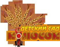http://kolosok-prv.edu.yar.ru/images/logo_w320_h200.png